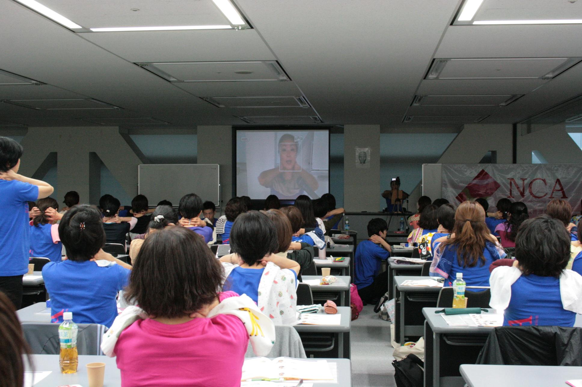 6/9(日)フェイスコンディショニング講座開催!受付開始!